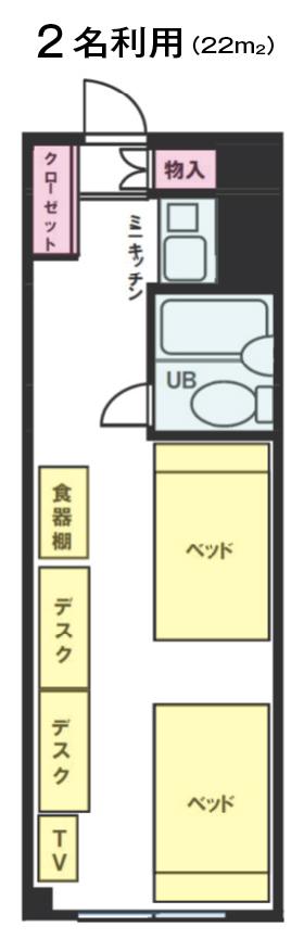 エルム高田馬場の間取図