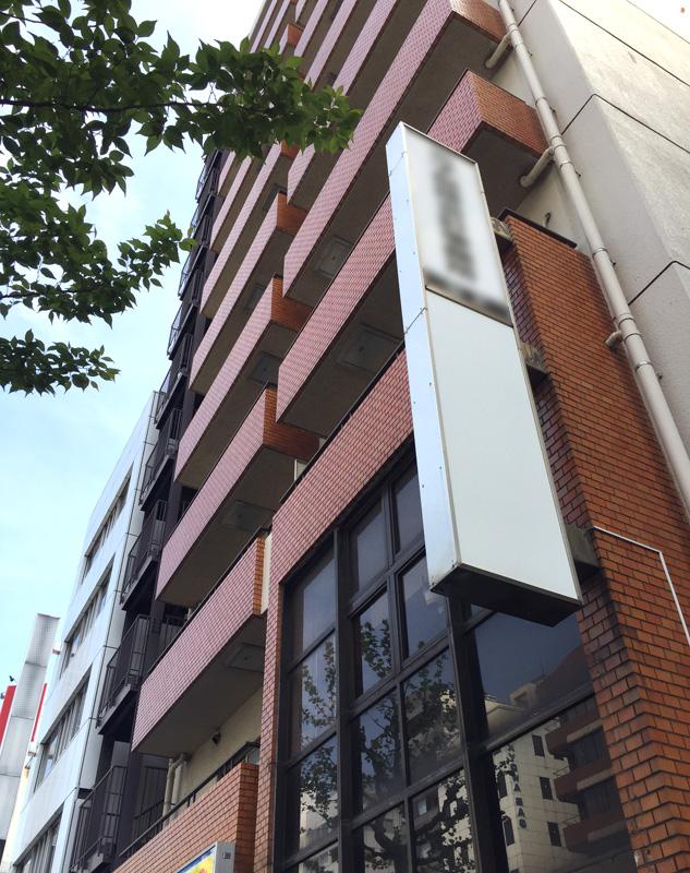 ハイツ神田岩本町のメイン写真