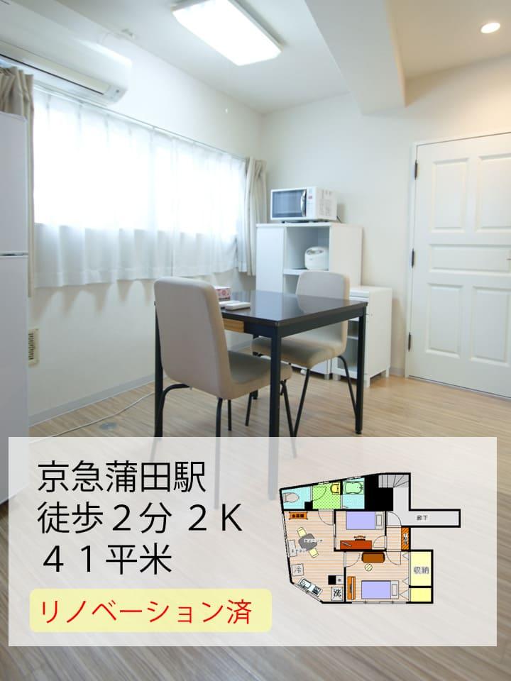 IA京急蒲田ビルのメイン写真