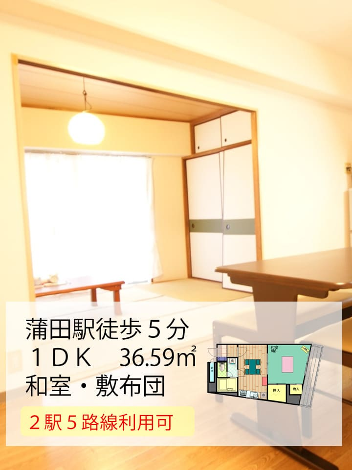 橋本コーポのメイン写真