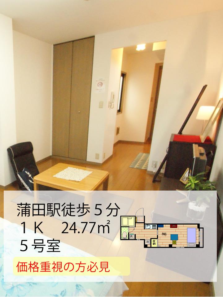 ステップス小川Ⅱのメイン写真