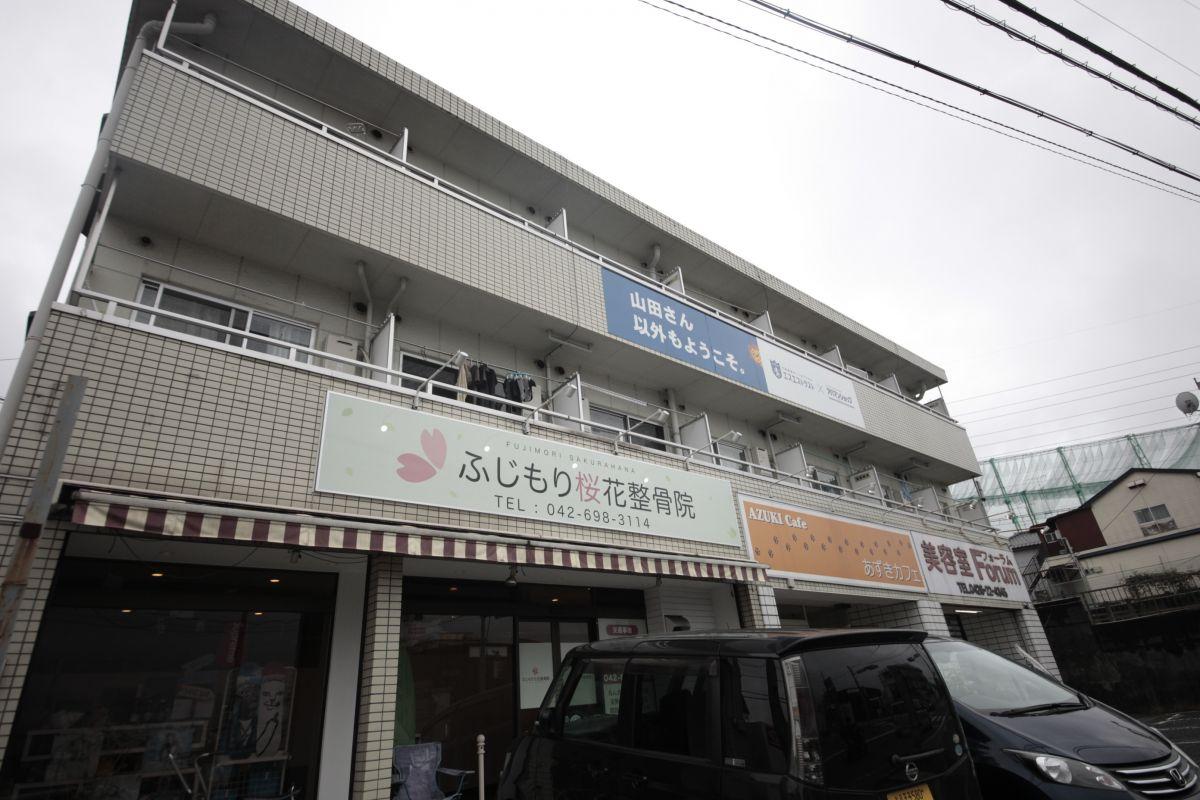 エスエスマンスリー八王子 山田駅前の外観写真